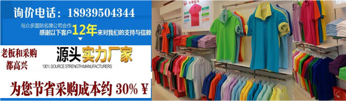 郑州文化衫厂家